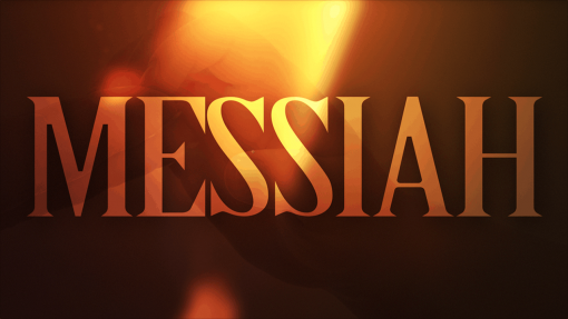 Church Christmas Video Messiah